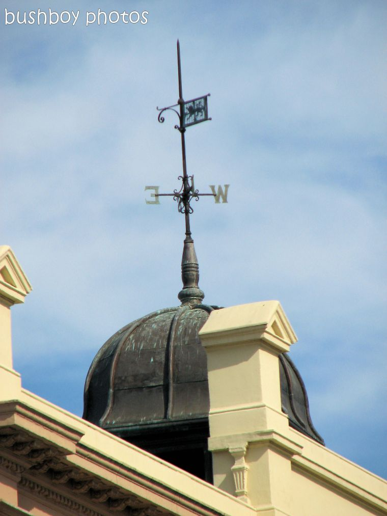 170713_blog challenge_the past_newtown_building dome