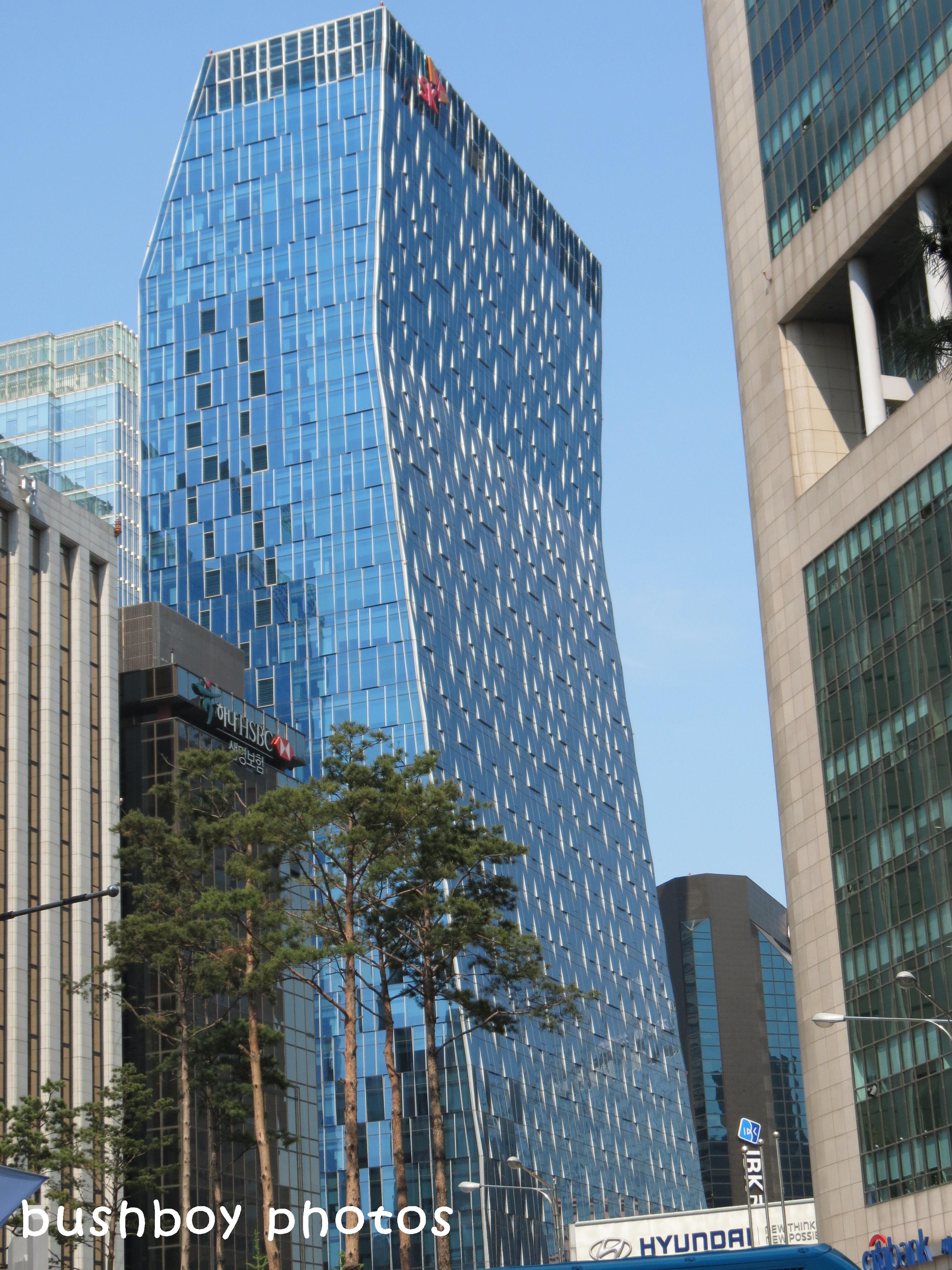 180401_blog challenge_tilt_seoul building