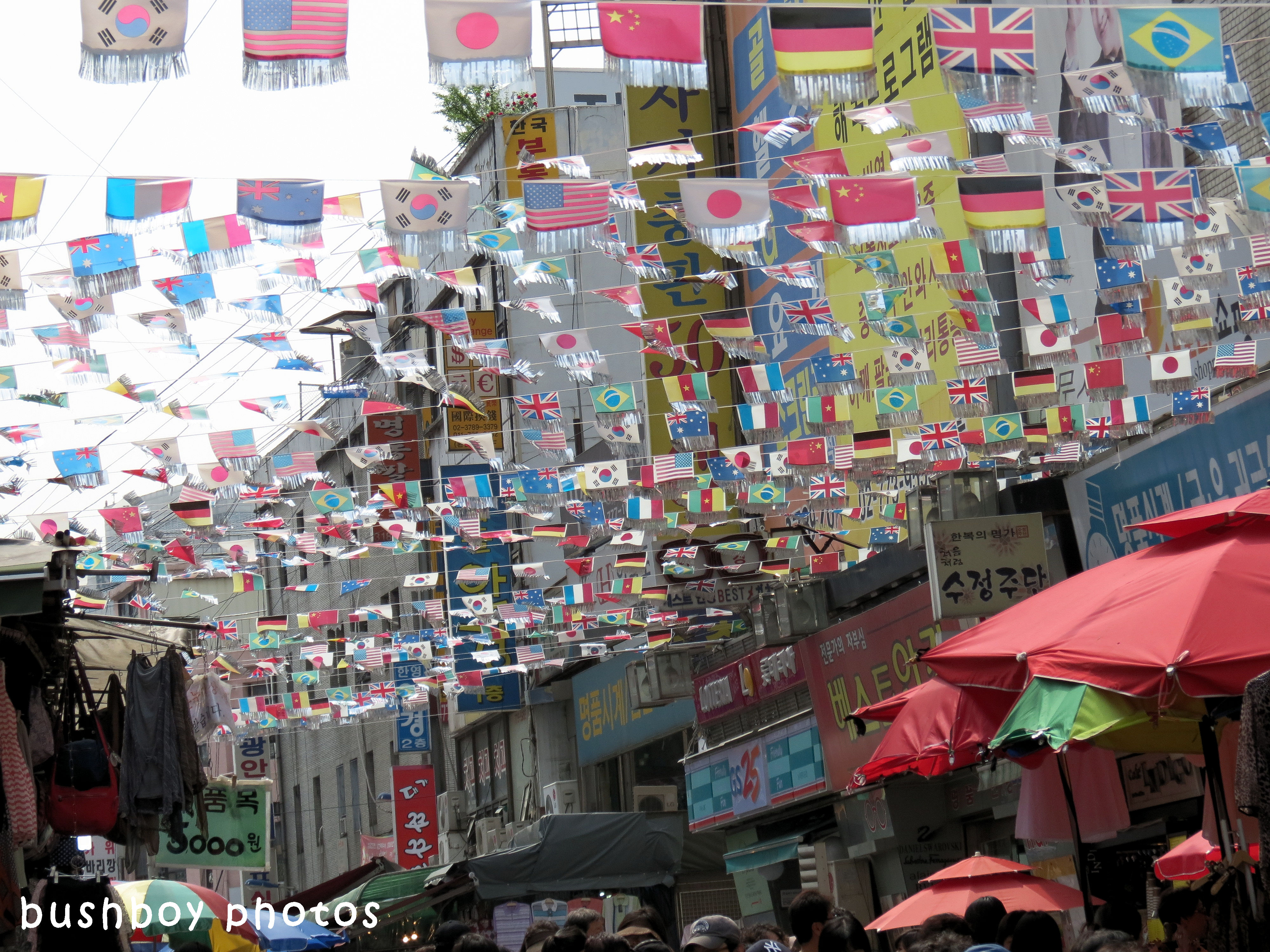 180531_blog challenge_flags_banners_world flags_south korea