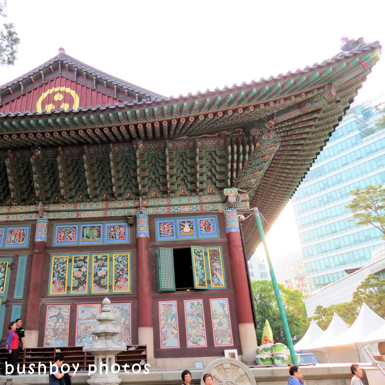 180617_square rooves_temple_seoul_south korea