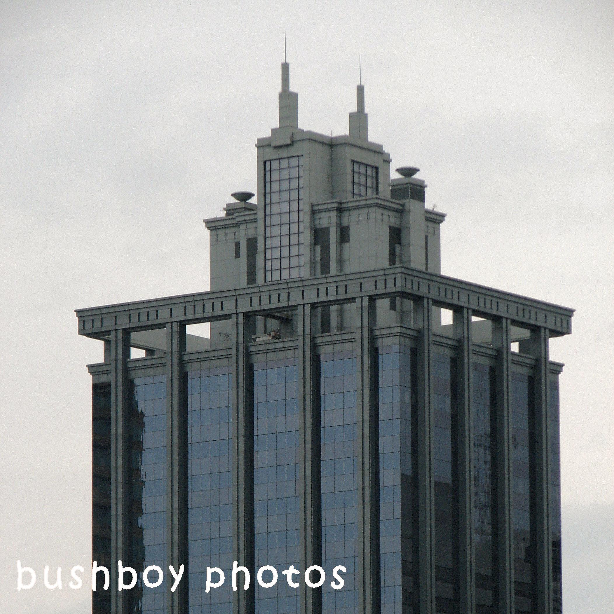 180626_square rooves_skyscraper_brisbane