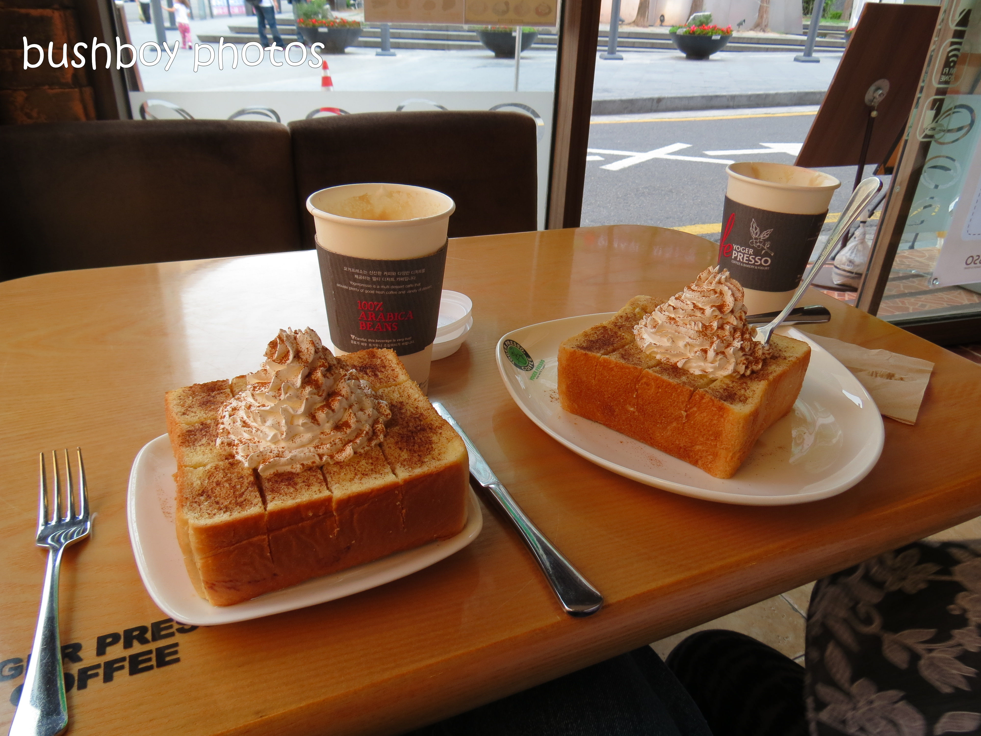 181025_blog challenge_breakfast_seoul